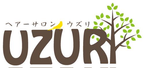 福岡市博多区竹下にある美容室「UZURI」